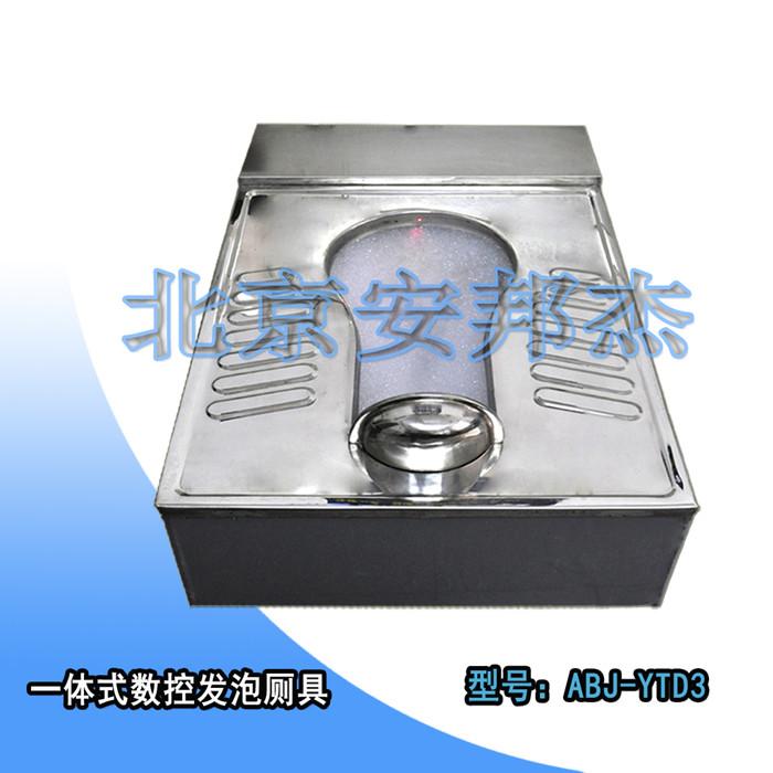 安邦杰环保厕所发泡设备厂家-4006756886