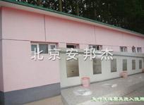 安邦杰为学校提供泡沫厕所