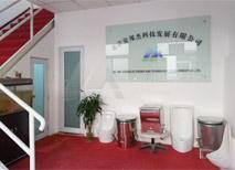 安邦杰厕具设备展示间