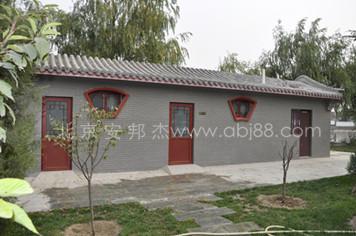 北京高碑店环 保公厕
