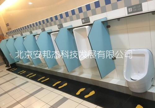 无水小便斗应用在北京的某商务楼