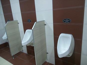 北京华能科技园安装了安邦杰免冲水小便斗