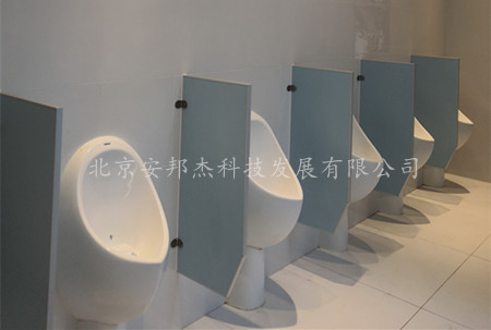 安邦杰免冲水小便器在北京野生动物园投入使用获得好评!