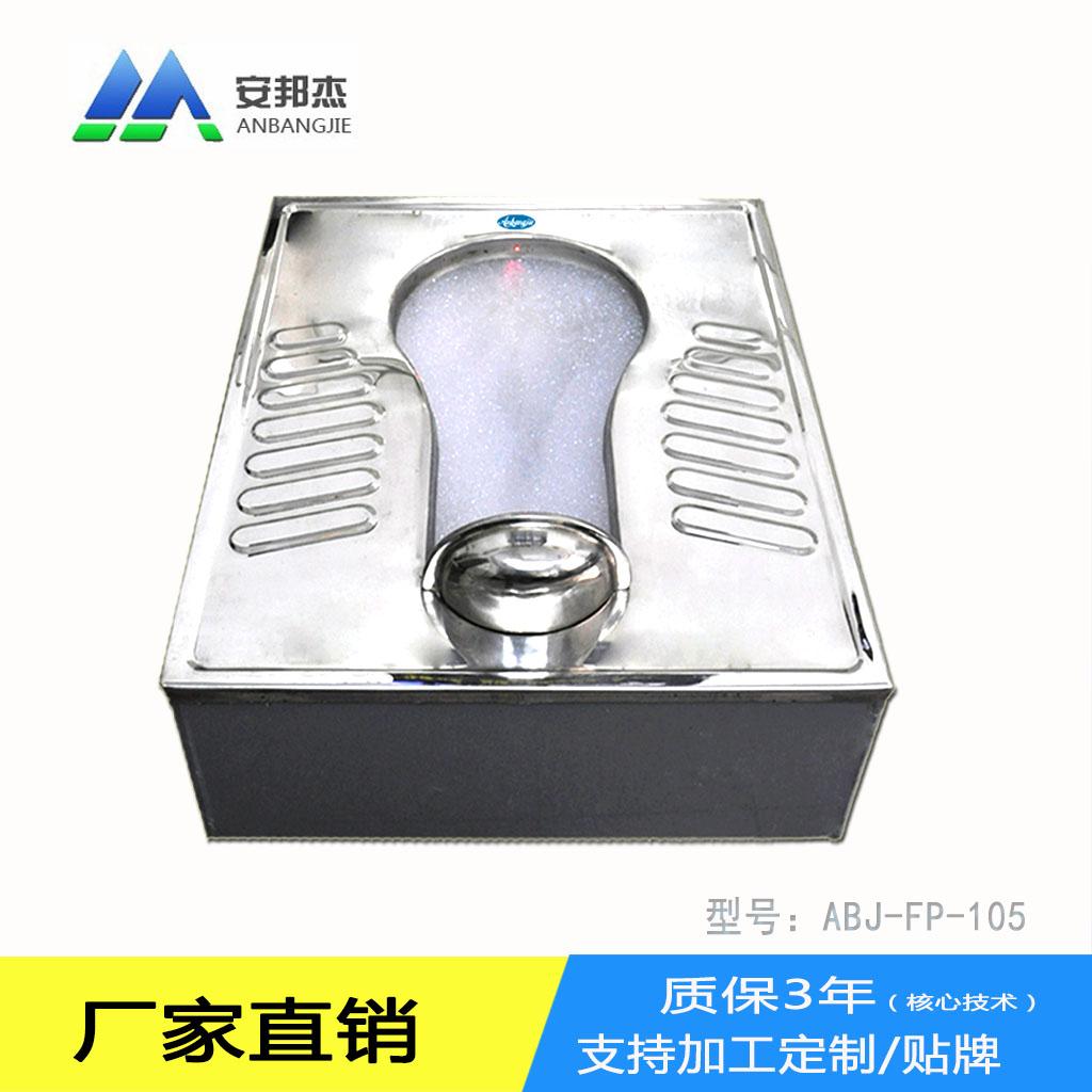 厕所发泡剂 (浓缩型)发泡剂 河南地区经销商-北京安邦杰-400-675-6886