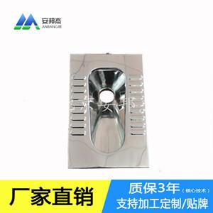现货供应不锈钢蹲便器|不生锈的304不锈钢蹲坑|白钢蹲便器