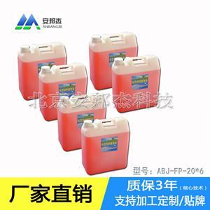 淄博市浓缩型发泡液|莱芜市浓缩型发泡液生产厂家