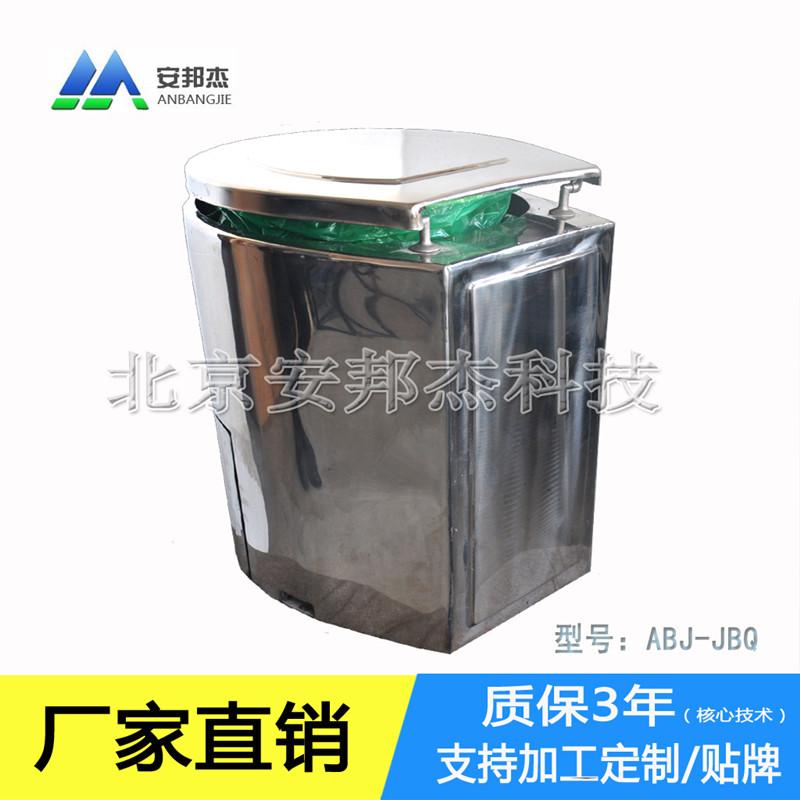 免冲水打包马桶|移动式打包马桶|户外便携式打包马桶|车载式打包马桶