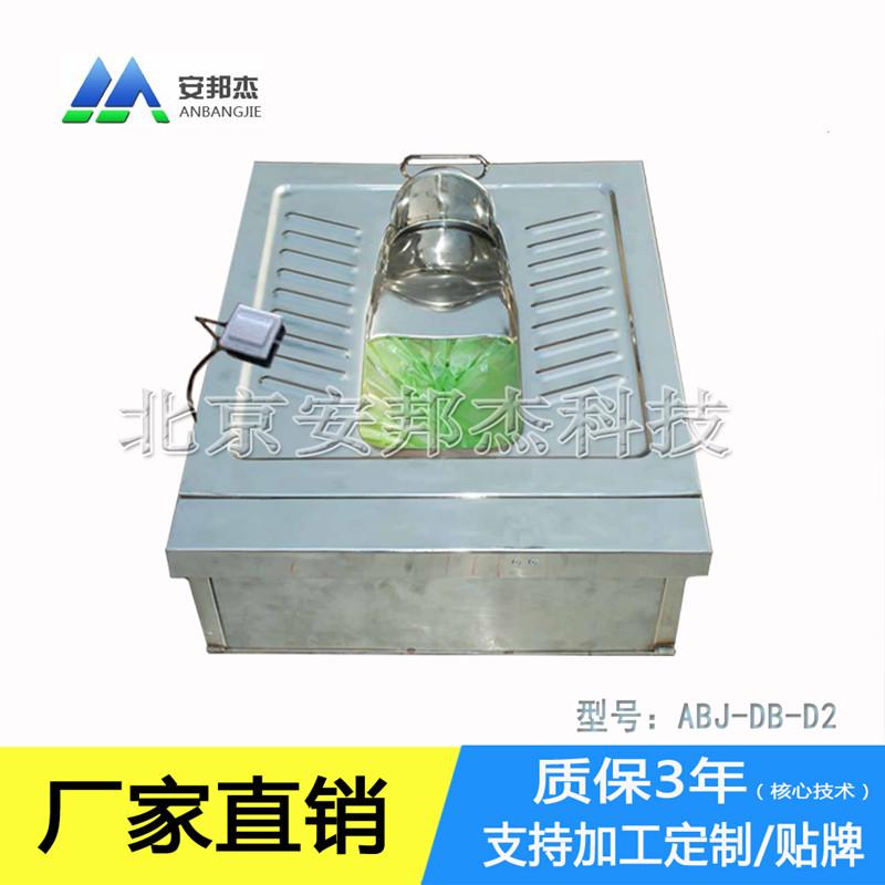 无水打包便器 移动式打包便器 便携式打包便器 不锈钢打包便器