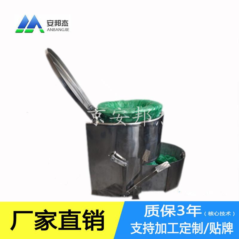 安邦杰节水型ABJ-JBQ打包集(积)便器
