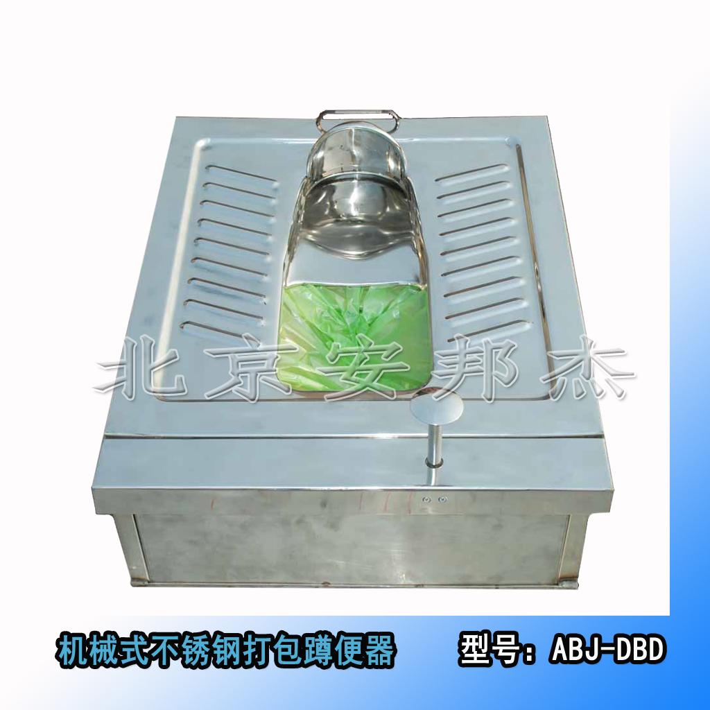 打包便器 304不锈钢材质打包蹲便器 厂家定制