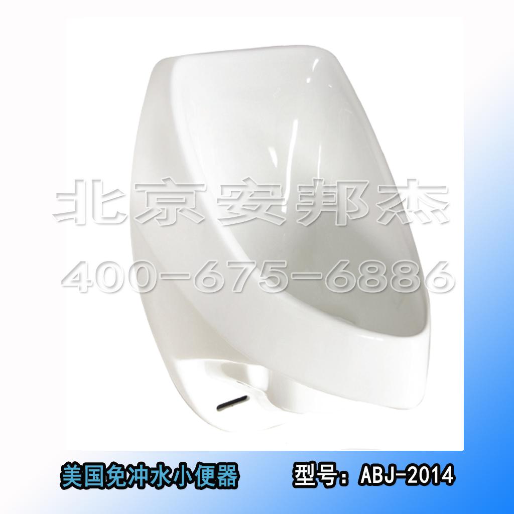 杭州办公楼无水小便器改造