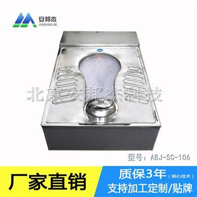 高海拔地区节水型发泡蹲便器厂家-安邦杰科技-400-675-6886