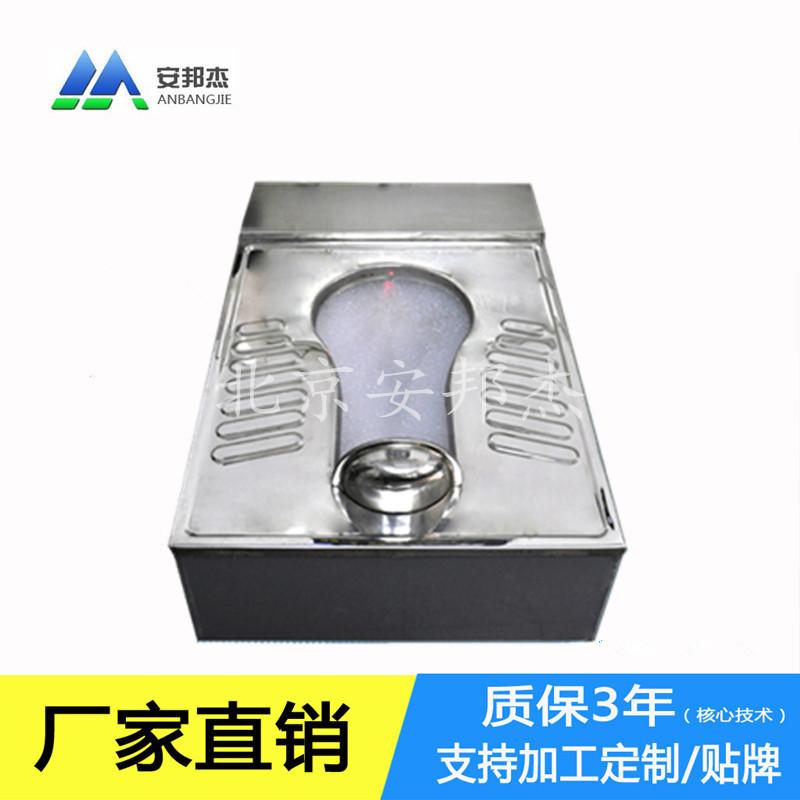泡沫厕所不锈钢发泡蹲便器批发厂家-北京安邦杰科技