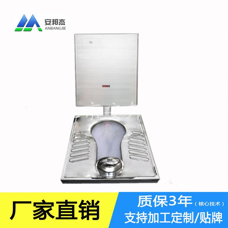 环保厕所设施 不锈钢卫生洁具 不锈钢金属蹲坑-安邦杰厂家-400-675-6886