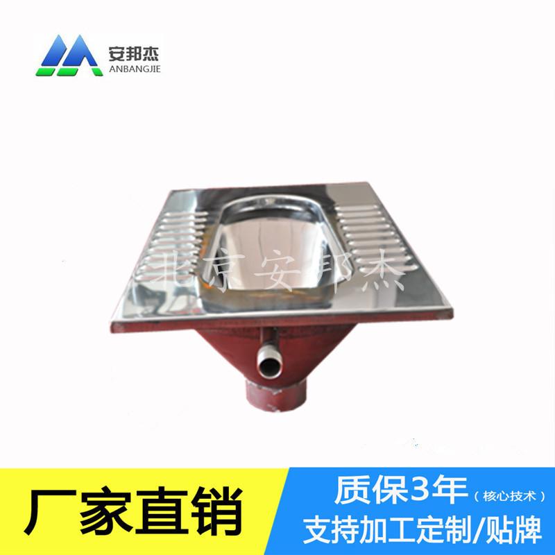旱厕改造蹲便器 节水型不锈钢蹲便 不锈钢蹲坑便器