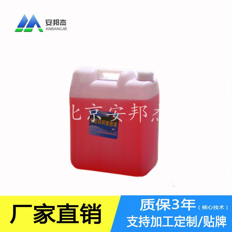 山西省厕所发泡液|浓缩型20kg/桶发泡液厂家-安邦杰科技