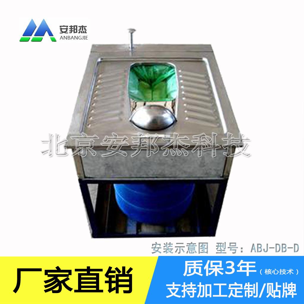 打包便器|304不锈钢材质打包蹲便器|厂家定制