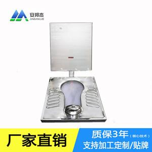 安邦杰发泡便器厂家直销-咨询热线400-675-6886