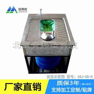 山西省太原市不锈钢蹲便器|打包式不锈钢蹲便器|机械式不锈钢蹲便器