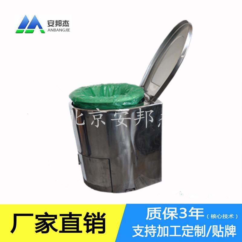 车载打包马桶|移动式打包马桶|无水打包马桶|便携式打包马桶