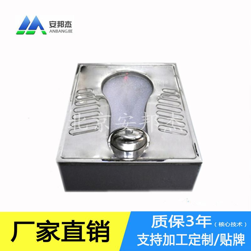 【厂家供应】北京移动厕所光纤型节水发泡蹲便器