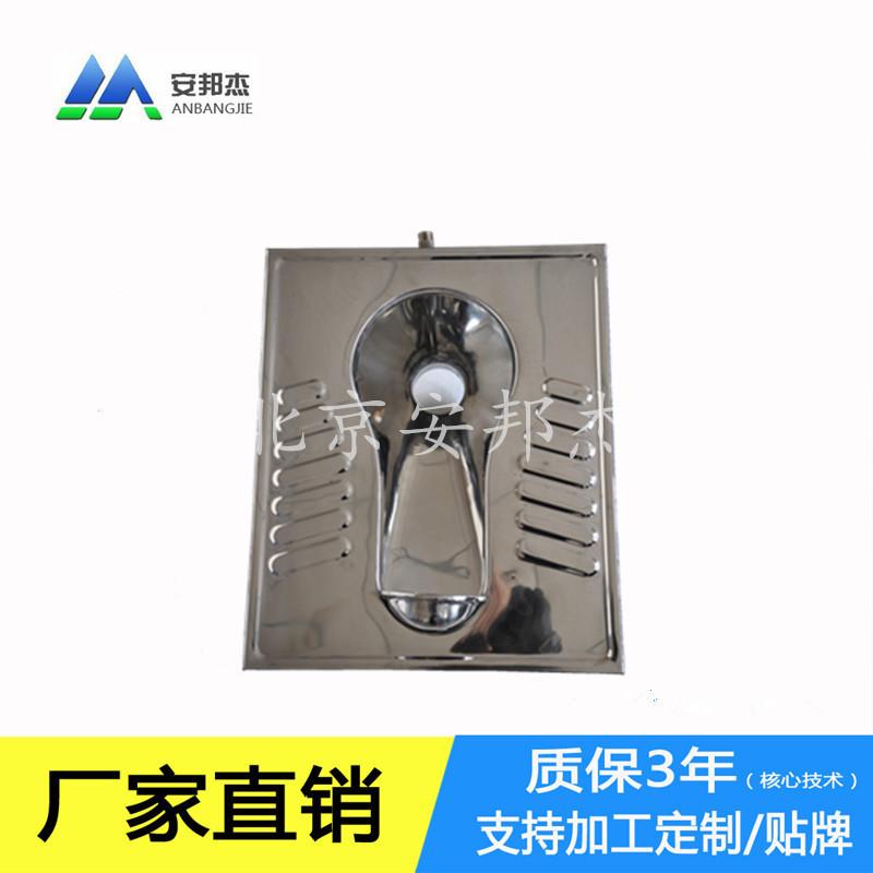 辽宁省新民市不锈钢蹲便器生产厂家