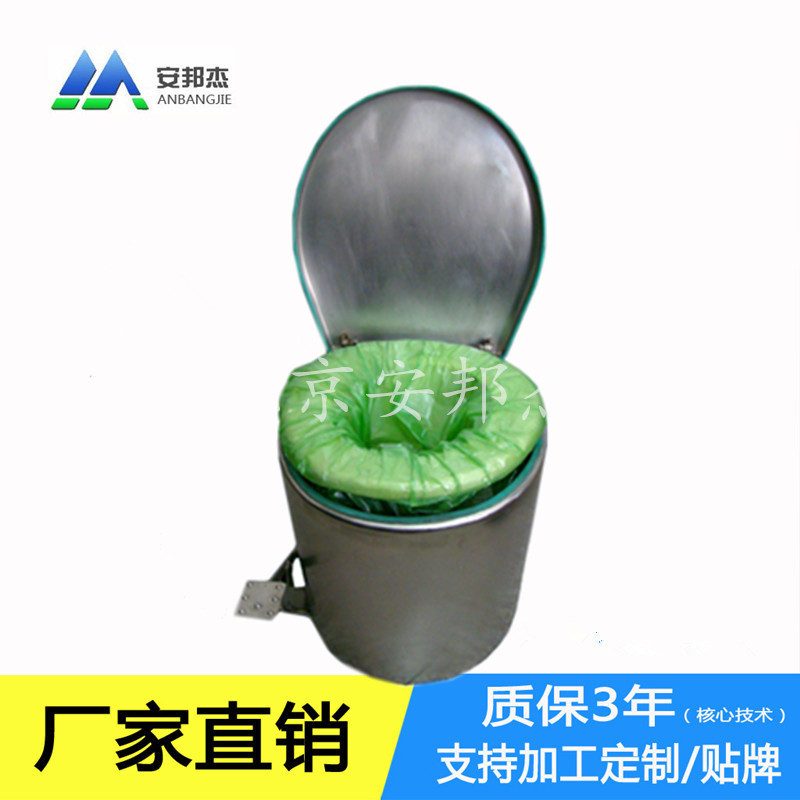 机械式打包座便器厂家-打包座便器销售