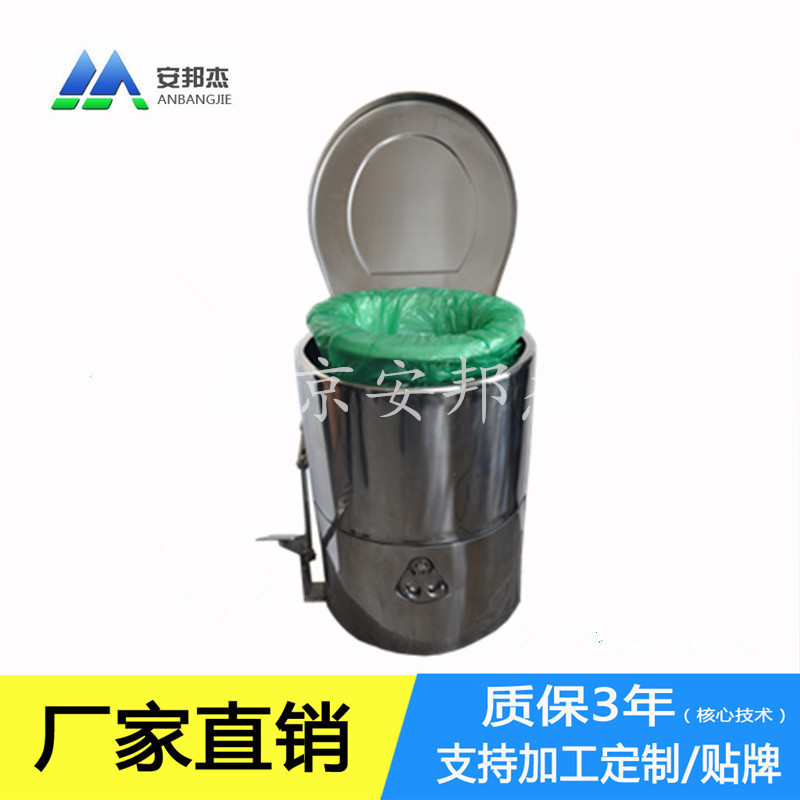 湖南省房车厕所移动式座便器/304不锈钢免冲水式座便器
