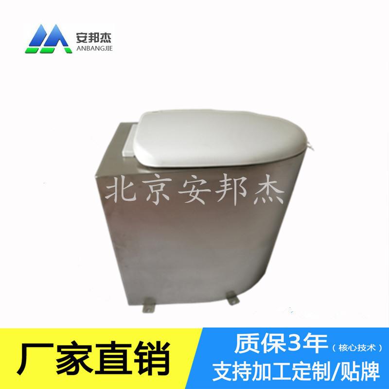 现货批发公厕不锈钢水冲坐便器