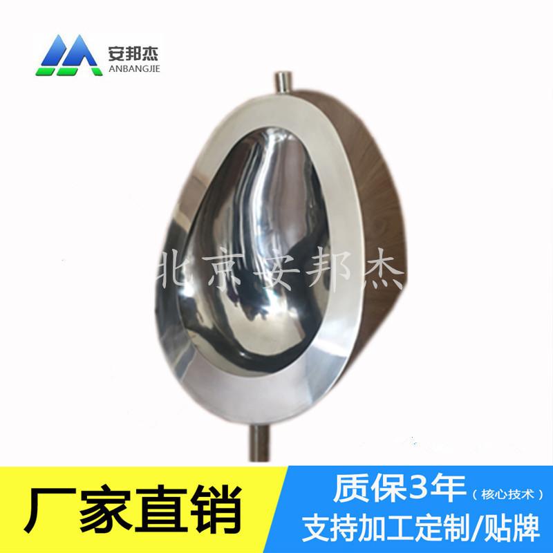 公厕改造不锈钢小便斗-冲水小便器