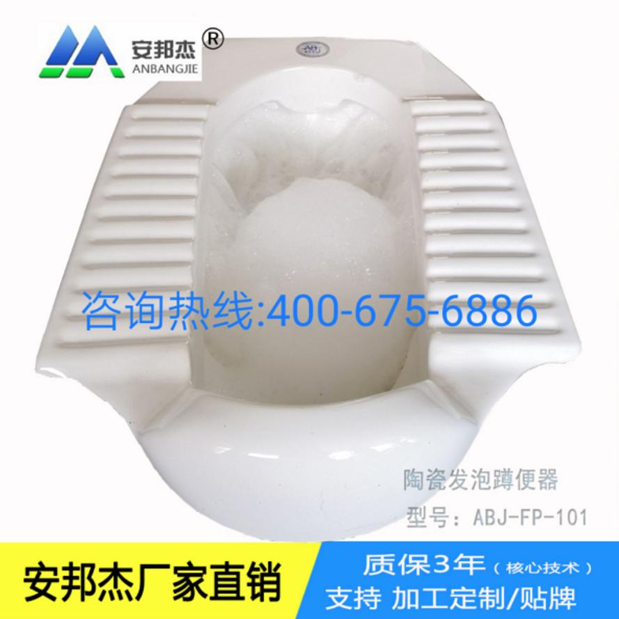 生态厕所免冲水发泡蹲便器厂家