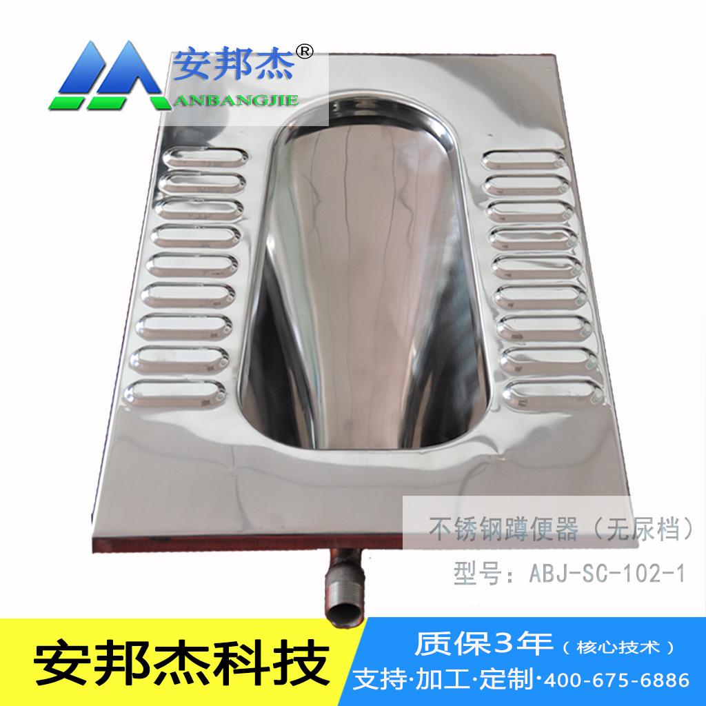 304不锈钢蹲便器生产厂家