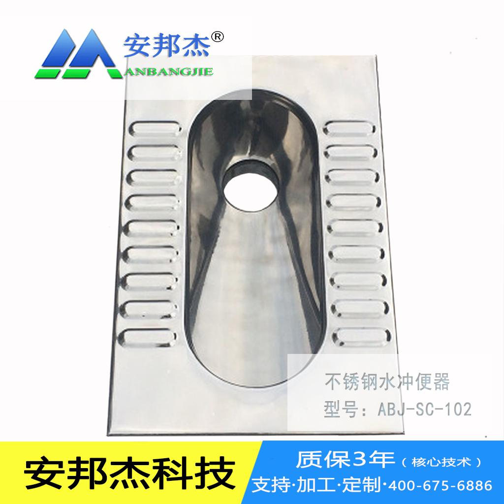 不锈钢洁具|直排水不锈钢坐便器
