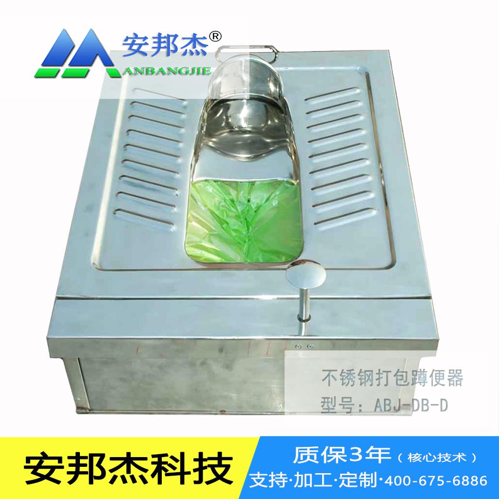 安邦杰厕所蹲便器北京免冲水打包蹲便器厂家
