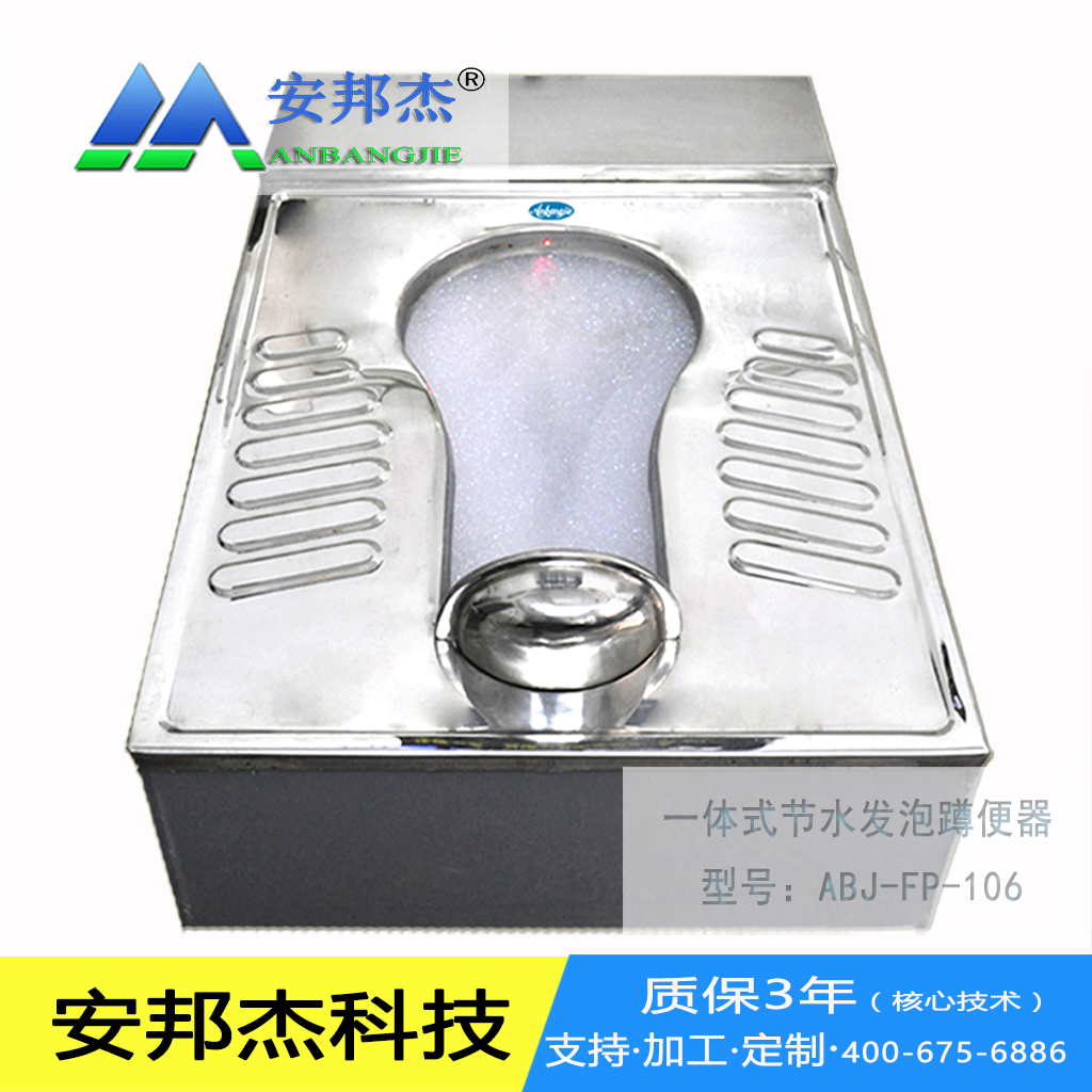 湖南邵阳旅游厕所发泡设备-安邦杰为您加工定制