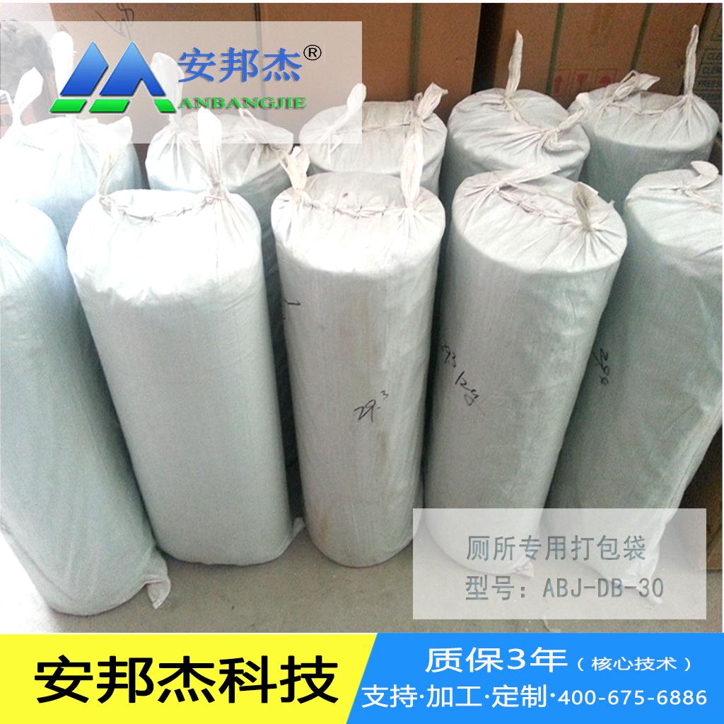 安邦杰打包袋生产厂家/73cm通用降解型厕所打包袋/塑料袋