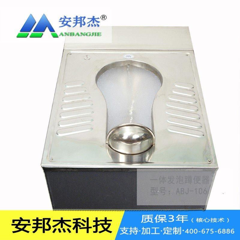 现货一体式发泡便器安邦杰泡沫便器生产加工